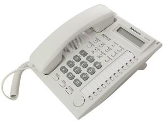 Инструкция По Программированию Panasonic Kx-t7730 - фото 5