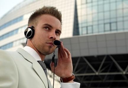 Защита телефонных разговоров
