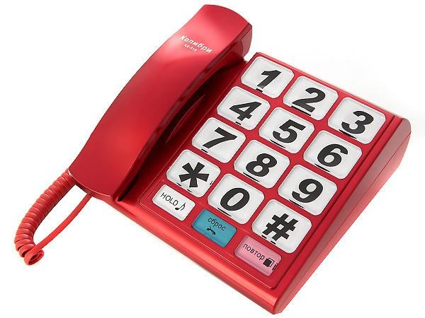 Телефон Колибри